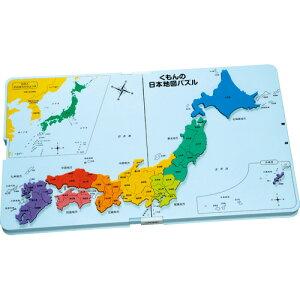 【お取寄せ品】 くもん出版 くもんの日本地図パズル PN−32 1個 【送料無料】