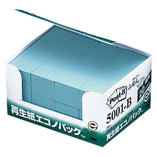 【お取寄せ品】 3M ポスト・イット エコノパック ふせん 再生紙 75×25mm ブルー 5001−B 1パック(20冊)