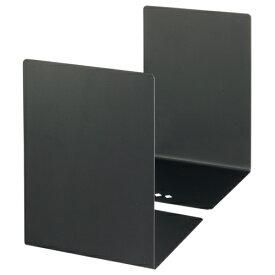 TANOSEE ブックエンド L型 大 ブラック 1組(2枚)