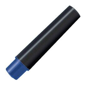 ゼブラ 水性マーカー 紙用マッキー(太+細)用インクカートリッジ 青 RWYT5−BL 1パック(2本)