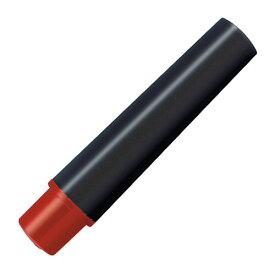 ゼブラ 水性マーカー 紙用マッキー(太+細)用インクカートリッジ 赤 RWYT5−R 1パック(2本)