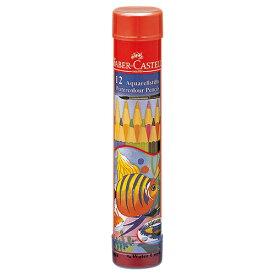 【お取寄せ品】 ファーバーカステル 水彩色鉛筆 丸缶 12色 TFC−115912 1セット