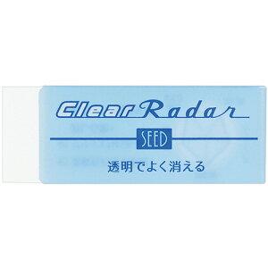 シード 消しゴム クリアレーダー150 EP−CL150 1個