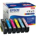 エプソン インクカートリッジ イチョウ 6色パック ITH−6CL 1箱(6個:各色1個) 【送料無料】