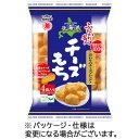 越後製菓 ふんわり名人 北海道チーズもち 66g(11g×6袋) 1パック