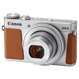 キヤノン デジタルカメラ PowerShot G9 X Mark II(SL) シルバー 1718C004 1台 【送料無料】