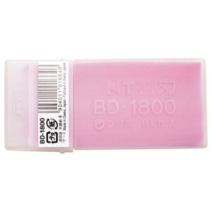 NTカッター デザインカッター用替刃 BD−1800 1パック(100枚)