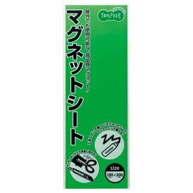 TANOSEE マグネットカラーシート レギュラー 300×100×0.8mm 緑 1枚