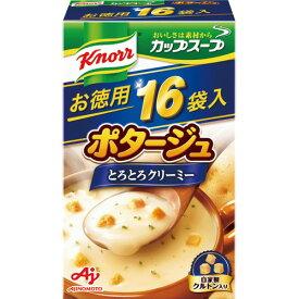 味の素 クノール カップスープ ポタージュ 1箱(16食)