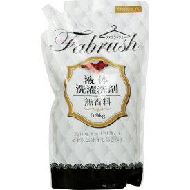 あらた アドグッド ファブラッシュ 液体洗濯洗剤 無香料 つめかえ用 0.9kg 1パック