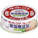 いなば食品 ライトツナ 食塩無添加オイル無添加 70g 1缶