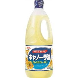 昭和産業 キャノーラ油 1500g 1本