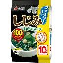 大森屋 しじみわかめスープ ファミリータイプ 5.4g/袋 1パック(10袋)