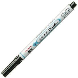 ゼブラ 油性マーカー おなまえマッキー 細字 黒 YYSS7−BK 1本
