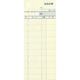 ヒサゴ お会計票 70×175mm 2枚複写 ミシン目10本入 業務用パック 3252E 1箱(1200組) 【送料無料】