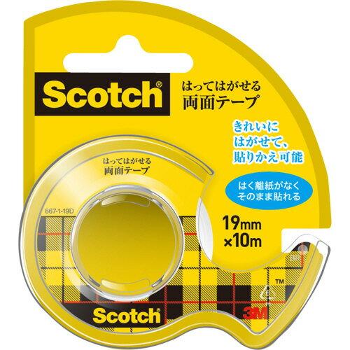 3M スコッチ はってはがせる両面テープ 19mm×10m ディスペンサー付 667−1−19D 1巻
