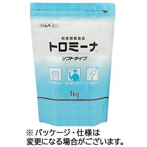 ウエルハーモニー トロミーナ ソフトタイプ 1kg 1パック 【送料無料】