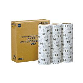 ニトムズ オフィスコロコロ スタンダード スペアテープ 幅320mm×40m巻 C3400 1パック(3巻) 【送料無料】