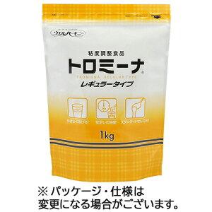 ウエルハーモニー トロミーナ レギュラータイプ 1kg 1パック 【送料無料】