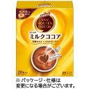 片岡物産 バンホーテン ミルクココア 1箱(20本)