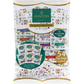 MINTON ティーバッグ バラエティパック 1袋(54バッグ)