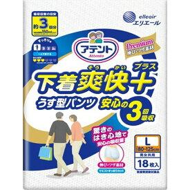 大王製紙 アテント 下着爽快プラス うす型パンツ 安心の3回吸収 L 1パック(18枚)