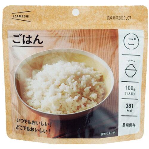 【お取寄せ品】 杉田エース イザメシ ごはん 5年保存 B9A635590 1セット(20食) 【送料無料】