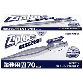 旭化成ホームプロダクツ 業務用ジップロック イージージッパー お徳用 M 1箱(70枚)