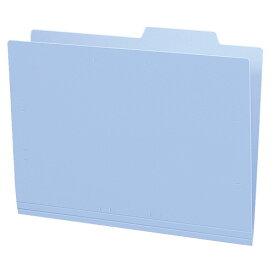 コクヨ 個別フォルダー(カラー・PP製) A4 青 A4−IFH−B 1パック(5冊)