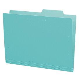 コクヨ 個別フォルダー(カラー・PP製) A4 緑 A4−IFH−G 1パック(5冊)