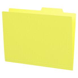 コクヨ 個別フォルダー(カラー・PP製) A4 黄 A4−IFH−Y 1パック(5冊)