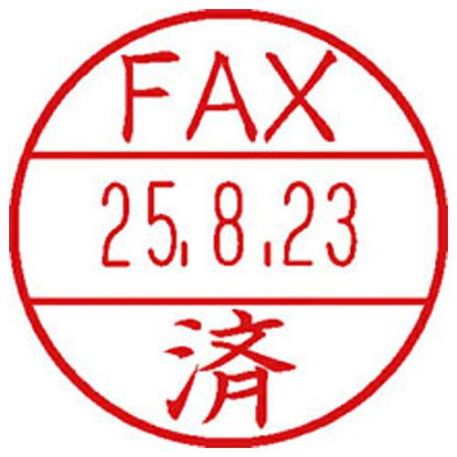 シヤチハタ データーネームEX 15号 専用印面 (FAX済) XGL−15M−J25 1個