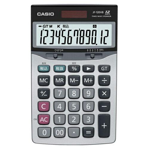 カシオ 本格実務電卓 12桁 ジャストサイズ JF−120VB−N 1台