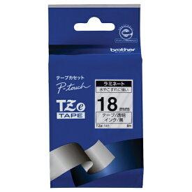 ブラザー ピータッチ TZeテープ ラミネートテープ 18mm 透明/黒文字 TZE−141 1個