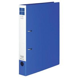 コクヨ リングファイル(スリムスタイル) A4タテ 2穴 330枚収容 背幅42mm 青 フ−URF440NB 1冊