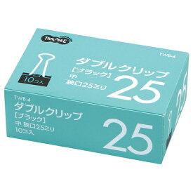 TANOSEE ダブルクリップ 中 口幅25mm ブラック 1セット(100個:10個×10箱)