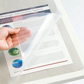 TANOSEE 再生透明オレフィンデスクマット ダブル(下敷付) 600×450mm グレー 1セット(5枚) 【送料無料】