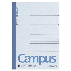 コクヨ キャンパスノート(中横罫) B6 B罫 40枚 ノ−211B 1セット(180冊) 【送料無料】