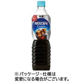 ネスレ ネスカフェ エクセラ ボトルコーヒー 無糖 900ml ペットボトル 1セット(24本:12本×2ケース)