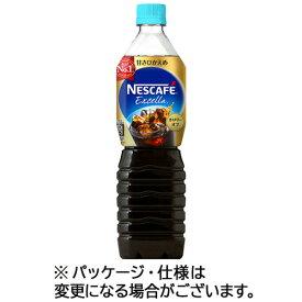 ネスレ ネスカフェ エクセラ ボトルコーヒー 甘さひかえめ 900ml ペットボトル 1セット(24本:12本×2ケース)