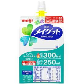 【お取寄せ品】 明治 メイグット 300K 300ml 1セット(18パック) 【送料無料】