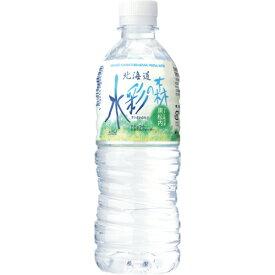 黒松内銘水 水彩の森 500ml ペットボトル 1セット(48本:24本×2ケース) 【送料無料】