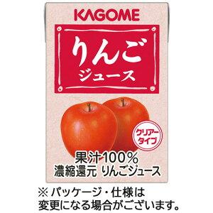 りんごジュース 業務用 100ml×36本 紙パック
