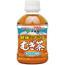 伊藤園 健康ミネラルむぎ茶 280ml ペットボトル 1セット(48本:24本×2ケース) 【送料無料】