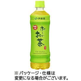 伊藤園 おーいお茶 緑茶 525ml ペットボトル 1セット(48本:24本×2ケース) 【送料無料】
