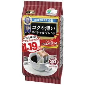 国太楼 アバンス ドリップコーヒー スペシャルブレンド 1セット(120袋:20袋×6パック)