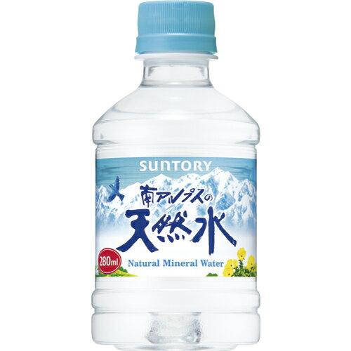 サントリー 天然水 280ml ペットボトル 1セット(48本:24本×2ケース) 【送料無料】