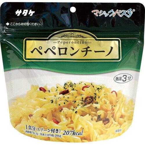【お取寄せ品】 サタケ マジックパスタ ペペロンチーノ 1セット(20食) 【送料無料】