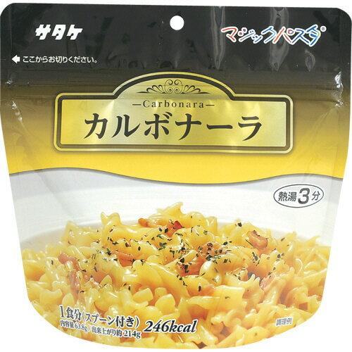 【お取寄せ品】 サタケ マジックパスタ カルボナーラ 1セット(20食) 【送料無料】