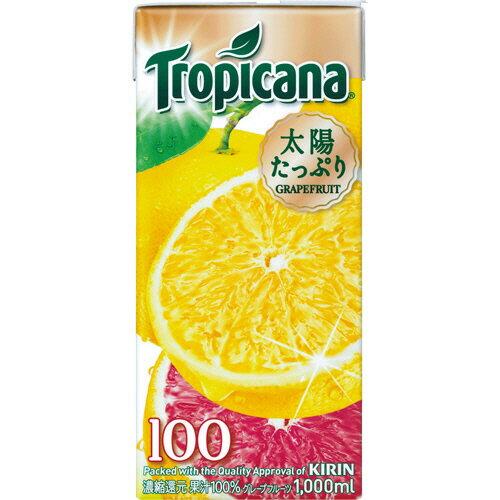 【お取寄せ品】 キリンビバレッジ トロピカーナ 100%ジュース グレープフルーツ 1L 紙パック 1ケース(6本)